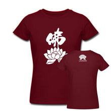 Buddhism Lotus Vegan T-Shirt