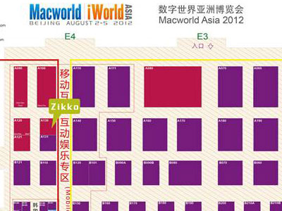 Zikko Sincerely Invite You to The Macworld Asia 2012