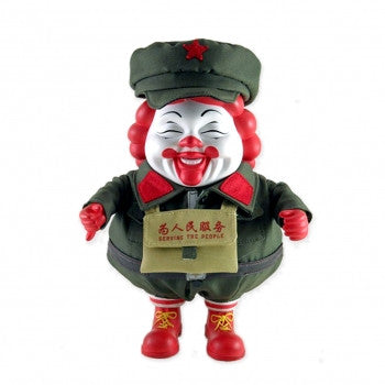 Ron English Mcsupersized China Mindstyle Serving the People 10 Inch Viny Toy