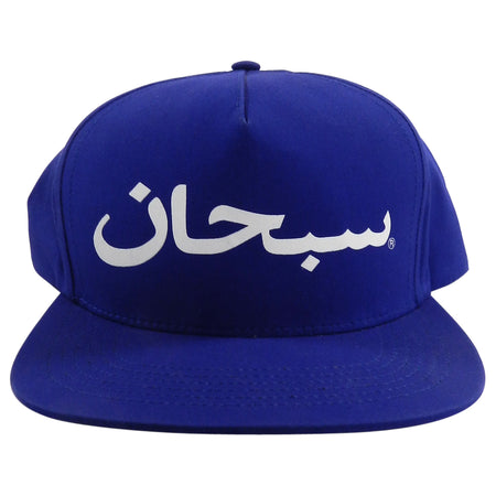 Supreme Blue and White Arabic Snapback Cap Hat