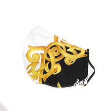 Load image into Gallery viewer, Versace Silk Mask
