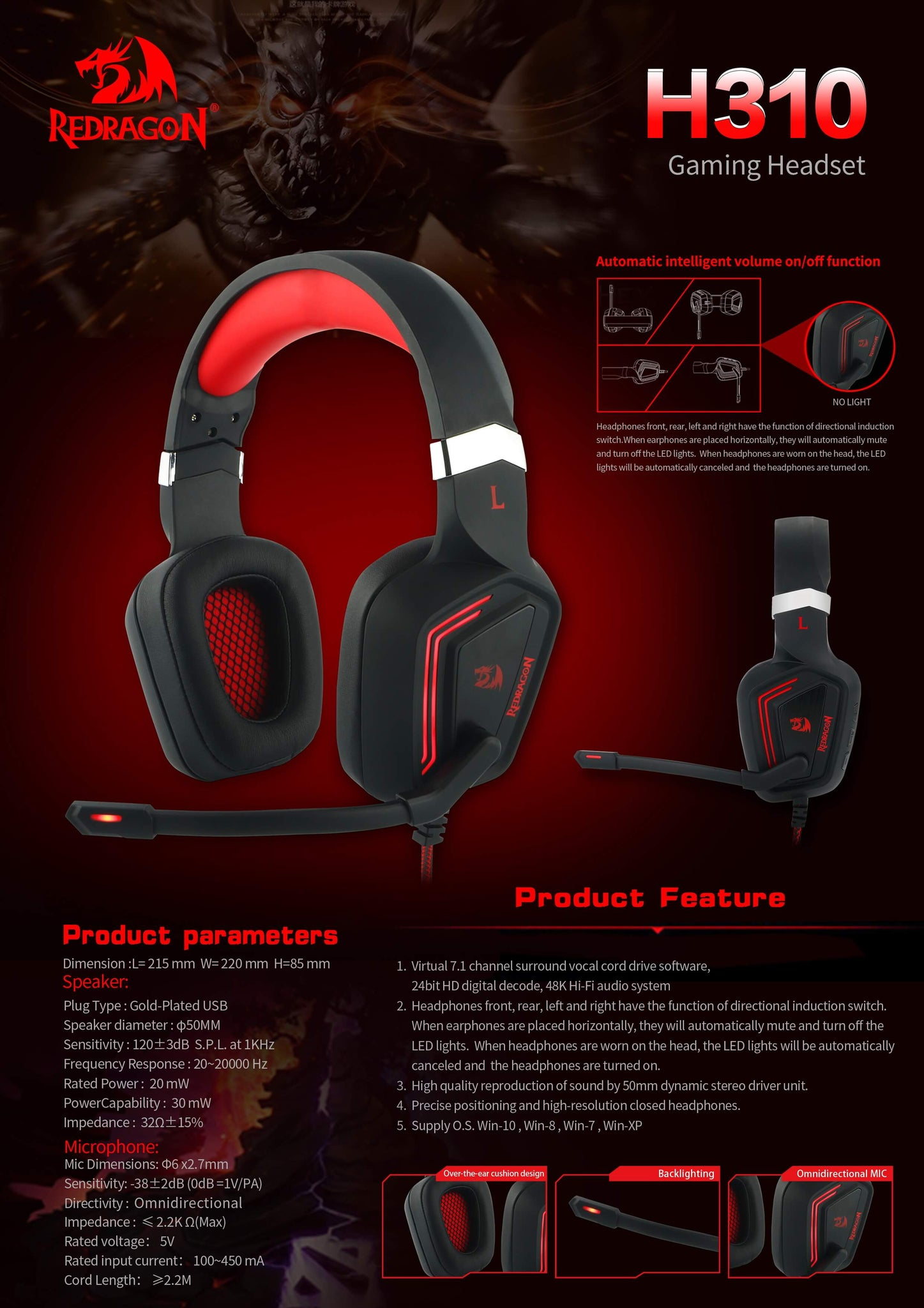 Redragon H301 Virtual 7.1 Channel Surround-Sound Wired Gaming Headset