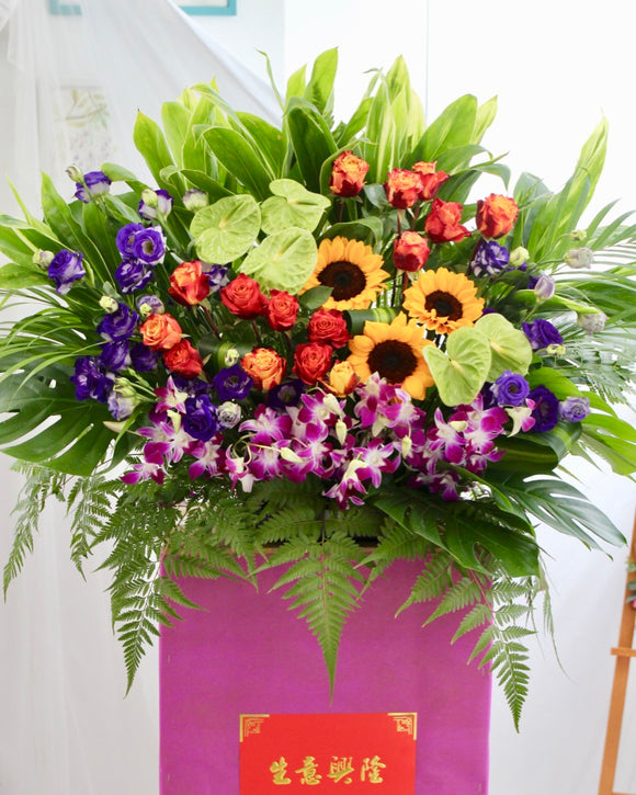 Opening Flower - Big Success | Free Flower Delivery | V Florist SG