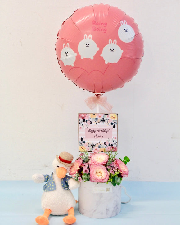Hot Air Balloon Bouquet - Lovely Pink