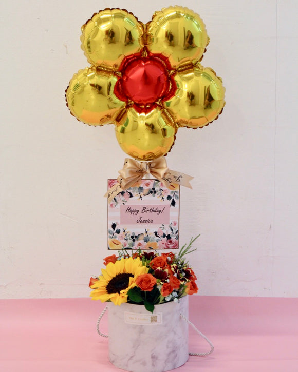 Hot Air Balloon Bouquet - My Sunshine