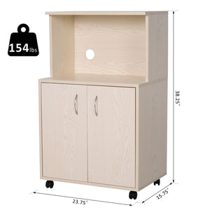 Microwaves Cart on Wheels with Storage Shelf and Cabinet White Oak Grain Color