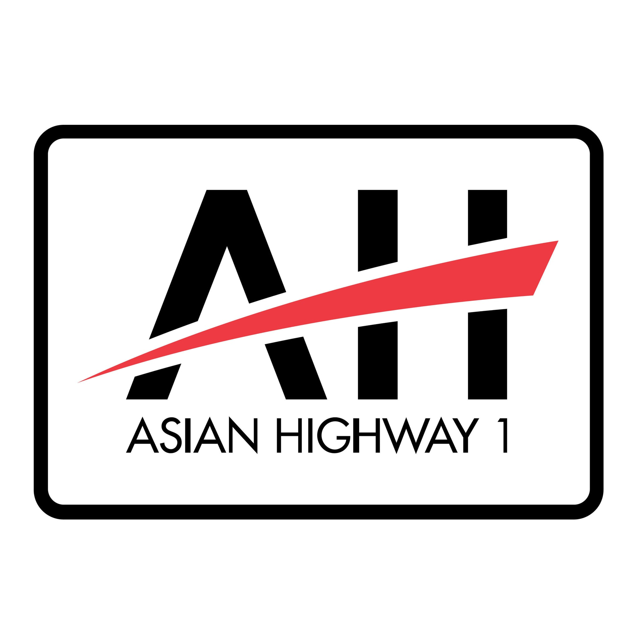 The Asian Highway x Gopi Shah Ceramics