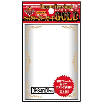 Sleeves KMC: Character Guard Gold (x60)