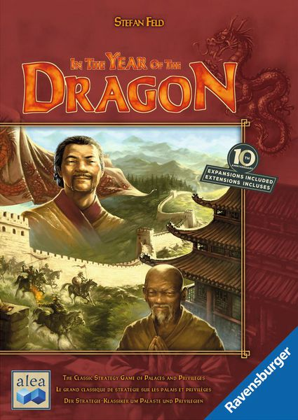 In the Year of the Dragon [10th Anniversary Ed.]  (اللعبة الأساسية)