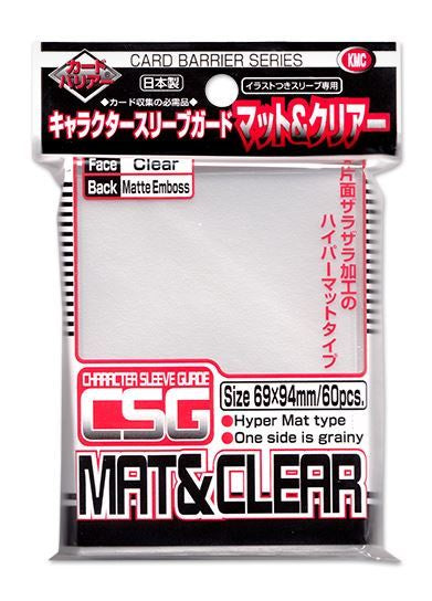 Sleeves: KMC - Character Guard - Standard, Mat & Clear [x60] (لوازم لعبة لوحية)