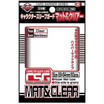 Sleeves KMC: Character Guard Clear Mat with Florals (x60)