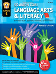 Common Core Language Arts & Literacy Grade 1