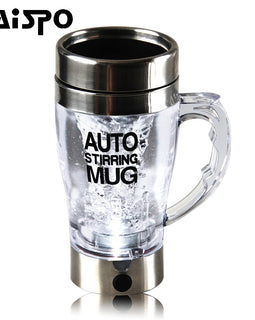 BAISPO Self Stirring Mug Automatic