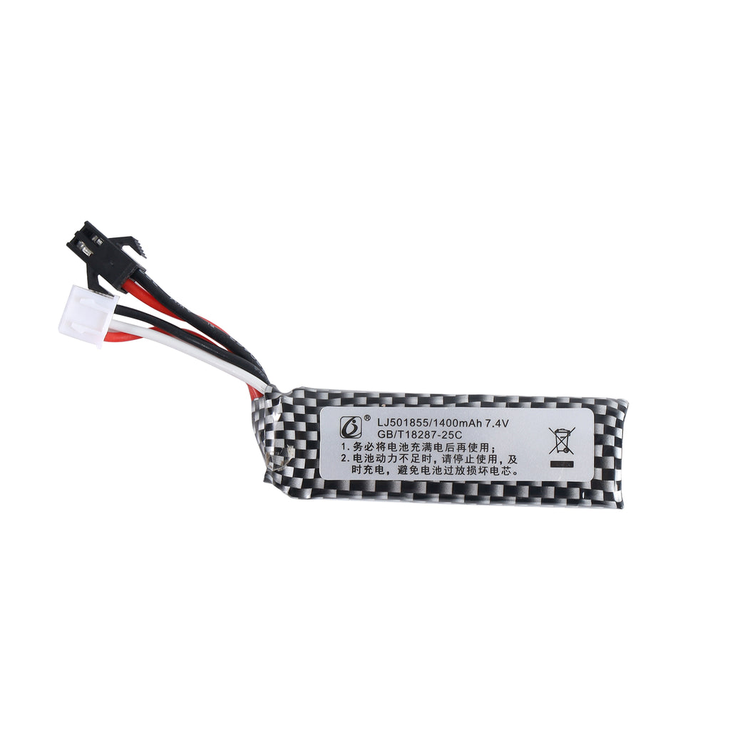 7.4V 1400mah - Short Cell Battery