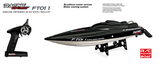 Feilun FT011 Brushless RC High Speed Racing Boat