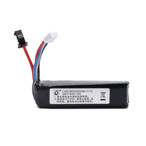 11.1V 2000mah - Short Cell Battery Upgrade