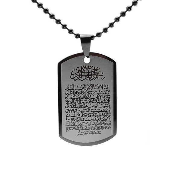 Ayatul Kursi Pendant Hanging For Car -  Selsabeel