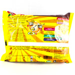 Indomie Instant Noodles - Chicken Flavor