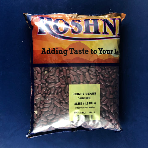 Roshni Kidney Beans - Dark Red 4lbs