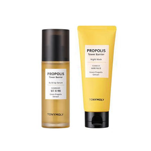[SET] PROPOLIS TOWER BARRIER Skincare Set