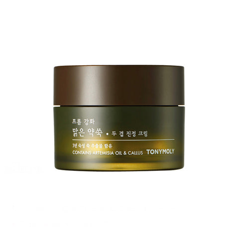 FROM GANGHWA PURE ARTEMISIA 2 Layering CALMING CREAM
