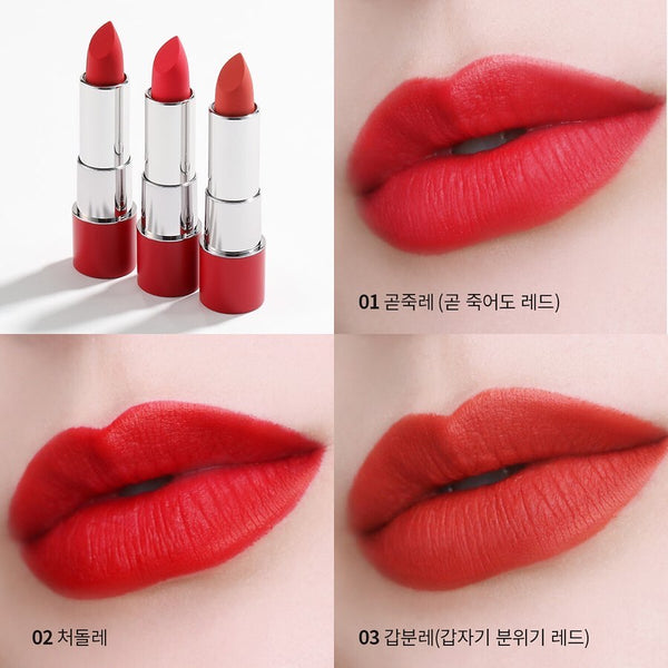 [ROTD Edition] Perfect Lips Mono Chrome Matte Lip Stick