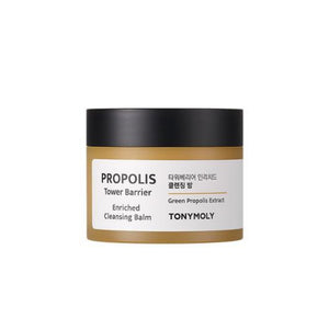 ROPOLIS Tower Barrier Enriched Cleansing Balm