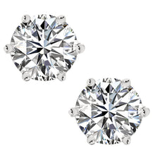 18 KARAT WHITE GOLD 6-PRONG ROUND. Choose From 0.25 CTW To 10.00 CTW