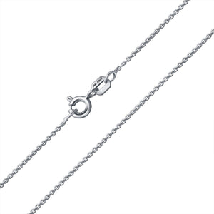 14 KARAT WHITE GOLD CUSHION PENDANT WITH ROLO CHAIN. BUILD YOUR OWN PENDANT.