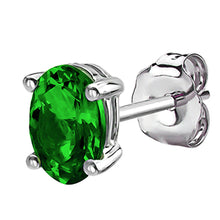 14 KARAT WHITE GOLD EMERALD OVAL. Choose From 0.25 CTW To 10.00 CTW