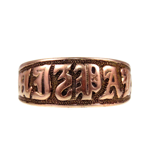 "Victorian 9k Rose Gold ""Mizpah"" Ring"