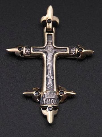Mid-Century Silver & Vermeil Gothic-Style Cross