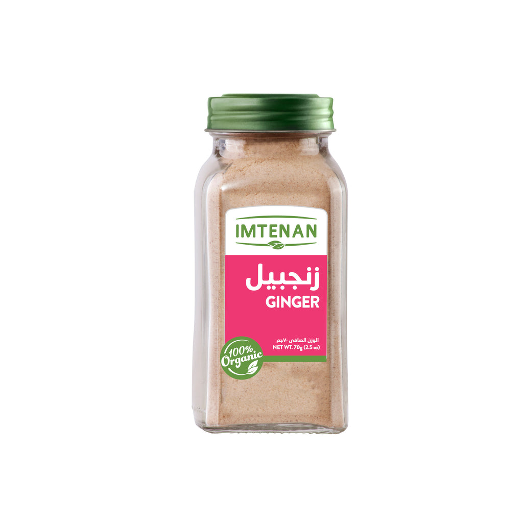 Imtenan Ginger Powder