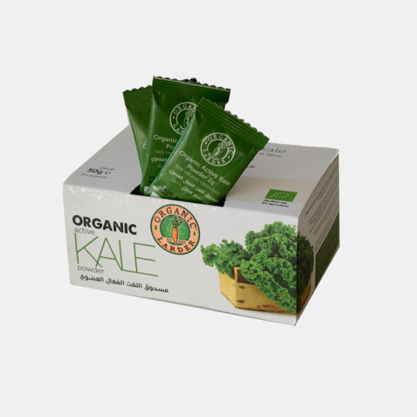 Organic Green Kale Powder