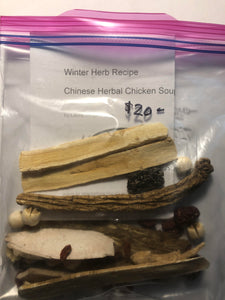 CHINESE HERBAL CHICKEN SOUP MIX
