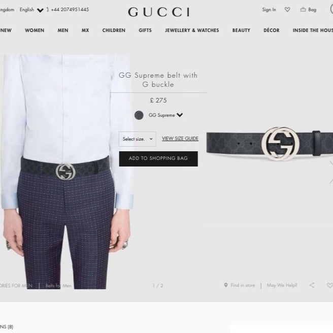Gucci GG Supreme Belt With G Buckle Black/Grey - 411924 * £275