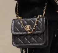 Chanel Small Flap Bag  - AS2055 * £3,720