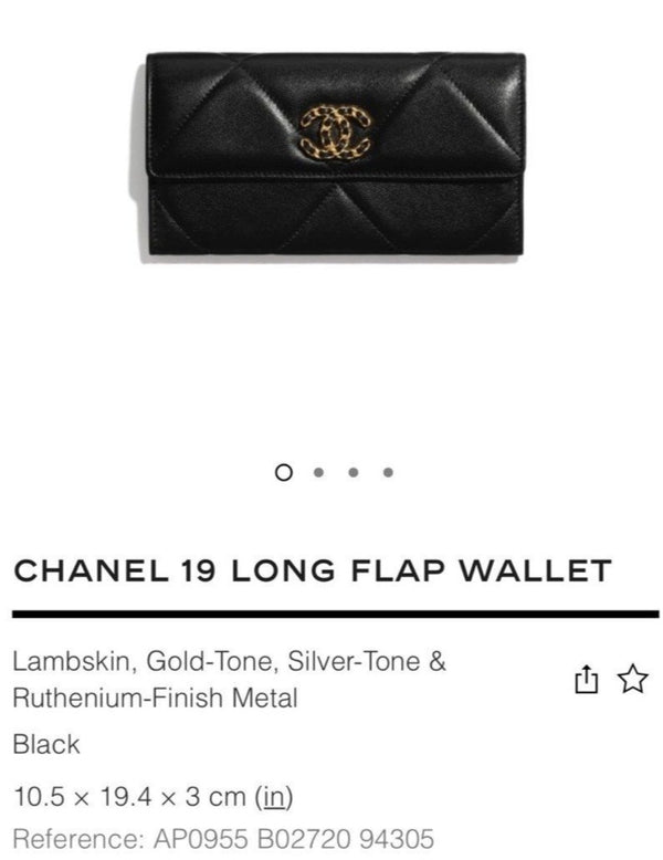 Chanel 19 Long Flap Wallet - AP0955 * £1,060
