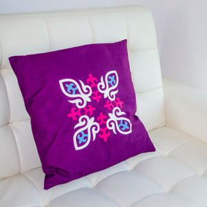 Nomadic Flower Cushion Cover