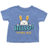 Toddler Shirt Hello I'm New Here T-shirt buy now