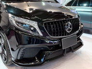 AMG Panamericana Grille Gloss Black W447 Vito (NOT V Class) FROM 2014 UNTIL MAY 2019