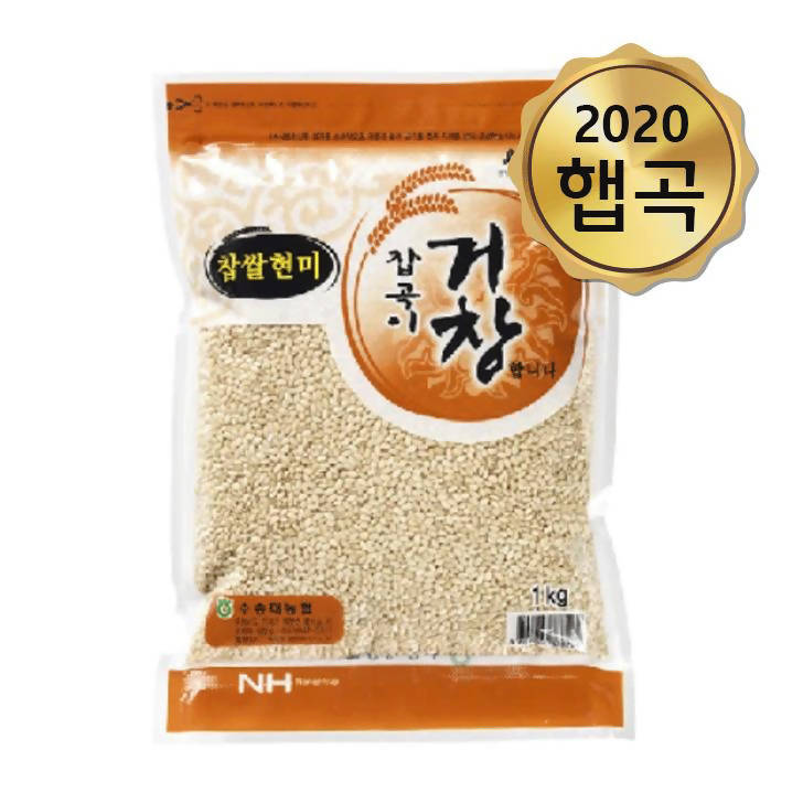 Geochang Brown Sweet Rice 1kg