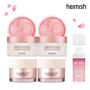 HEIMISH BULGARIAN ROSE SET