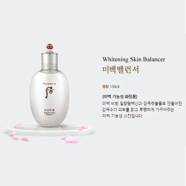 [THE HISTORY OF WHOO] GONGJINHYANG WHITENING 3TYPE SET