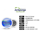 Nature's Air Sponge Odor Absorber