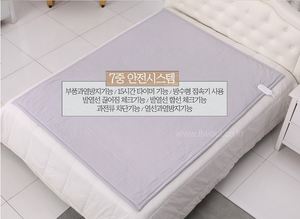 ILWOUL 100% COTTON PREMIUM WASHABLE HEATING MAT (SINGLE, DOUBLE)
