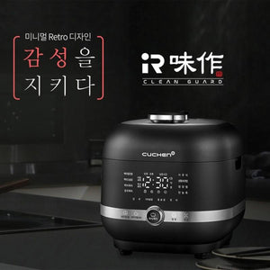 Cuchen 6-Cup Rice Cooker CJR-PM0610RHW