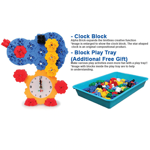 ALPHA BRICK BLOCK TOY