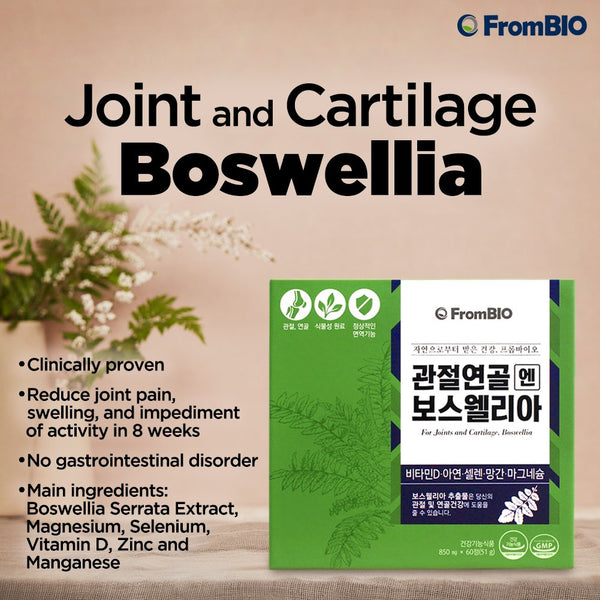 FROMBIO BOSWELLIA JOINT AND CARTILAGE