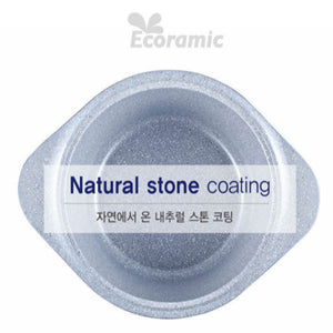 ECORAMIC STONE POT 7-PIECE SET